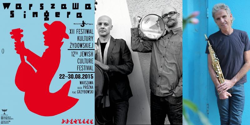 Singer Jazz Festival ||Oleś Brothers & Albert Beger [IL]
