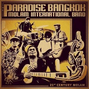 paradise-bangkok-molam-international-band-21st-century-molam