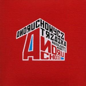 andruchoid-500x500