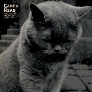carp_s_head_lp_cover